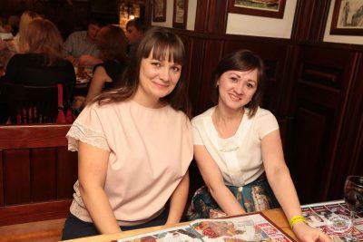 Группа «Несчастный случай», 21 октября 2018 - Ресторан «Максимилианс» Самара - 67