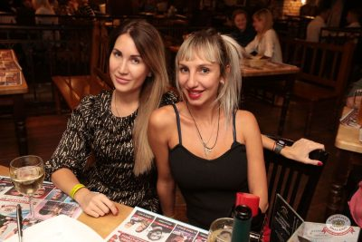 Группа «Несчастный случай», 21 октября 2018 - Ресторан «Максимилианс» Самара - 69