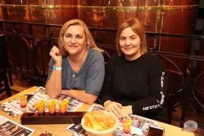 Группа «Несчастный случай», 21 октября 2018 - Ресторан «Максимилианс» Самара - 70