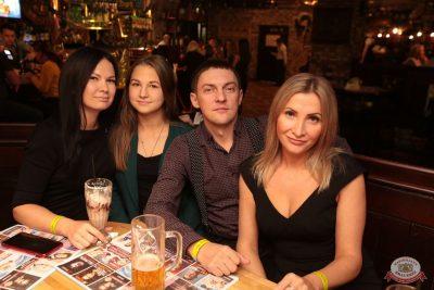 Группа «Несчастный случай», 21 октября 2018 - Ресторан «Максимилианс» Самара - 73