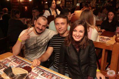Группа «Несчастный случай», 21 октября 2018 - Ресторан «Максимилианс» Самара - 74