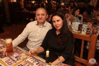 Группа «Несчастный случай», 21 октября 2018 - Ресторан «Максимилианс» Самара - 75