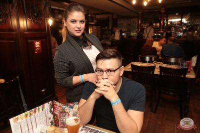 Группа «Несчастный случай», 21 октября 2018 - Ресторан «Максимилианс» Самара - 76