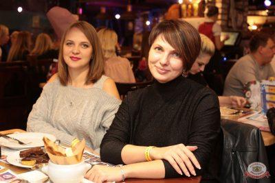 Linda, 24 октября 2018 - Ресторан «Максимилианс» Самара - 25