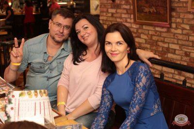 Linda, 24 октября 2018 - Ресторан «Максимилианс» Самара - 28