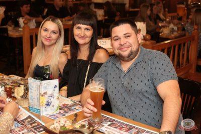 Linda, 24 октября 2018 - Ресторан «Максимилианс» Самара - 29