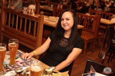 Linda, 24 октября 2018 - Ресторан «Максимилианс» Самара - 31