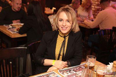 Linda, 24 октября 2018 - Ресторан «Максимилианс» Самара - 44