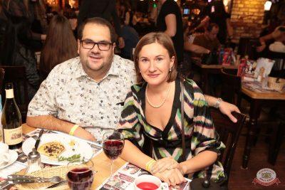 Linda, 24 октября 2018 - Ресторан «Максимилианс» Самара - 48