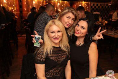 Linda, 24 октября 2018 - Ресторан «Максимилианс» Самара - 56