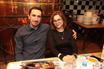 Linda, 24 октября 2018 - Ресторан «Максимилианс» Самара - 59