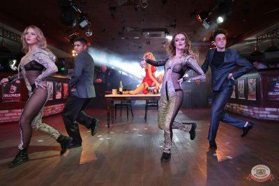 «Хэллоуин»: «От заката до рассвета», 26 октября 2018 - Ресторан «Максимилианс» Самара - 15