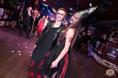 «Хэллоуин»: «От заката до рассвета», 26 октября 2018 - Ресторан «Максимилианс» Самара - 23
