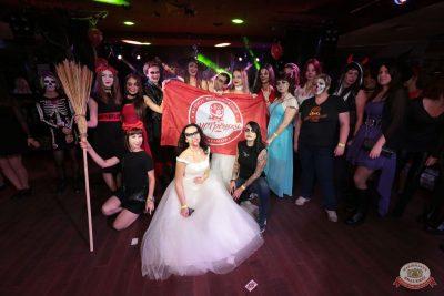 «Хэллоуин»: «От заката до рассвета», 26 октября 2018 - Ресторан «Максимилианс» Самара - 26