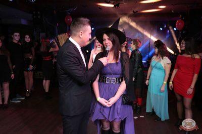 «Хэллоуин»: «От заката до рассвета», 26 октября 2018 - Ресторан «Максимилианс» Самара - 33