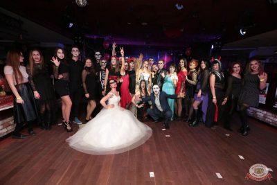 «Хэллоуин»: «От заката до рассвета», 26 октября 2018 - Ресторан «Максимилианс» Самара - 34