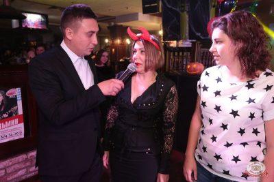 «Хэллоуин»: «От заката до рассвета», 26 октября 2018 - Ресторан «Максимилианс» Самара - 48