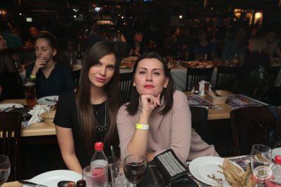«Хэллоуин»: «От заката до рассвета», 26 октября 2018 - Ресторан «Максимилианс» Самара - 56