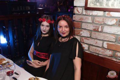 «Хэллоуин»: «От заката до рассвета», 26 октября 2018 - Ресторан «Максимилианс» Самара - 72