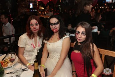 «Хэллоуин»: «От заката до рассвета», 26 октября 2018 - Ресторан «Максимилианс» Самара - 75