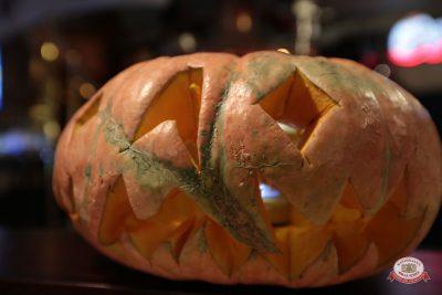«Хэллоуин»: «Территория страха», 27 октября 2018 - Ресторан «Максимилианс» Самара - 0002
