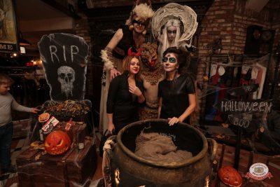 «Хэллоуин»: «Территория страха», 27 октября 2018 - Ресторан «Максимилианс» Самара - 0003