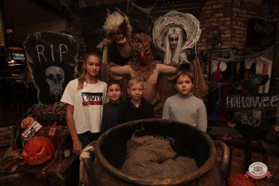 «Хэллоуин»: «Территория страха», 27 октября 2018 - Ресторан «Максимилианс» Самара - 0004