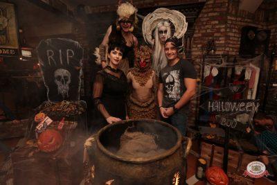 «Хэллоуин»: «Территория страха», 27 октября 2018 - Ресторан «Максимилианс» Самара - 0005