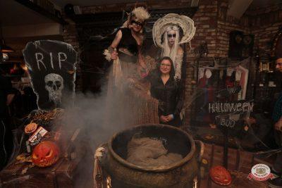 «Хэллоуин»: «Территория страха», 27 октября 2018 - Ресторан «Максимилианс» Самара - 0009