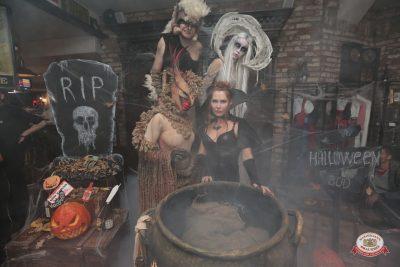 «Хэллоуин»: «Территория страха», 27 октября 2018 - Ресторан «Максимилианс» Самара - 0011