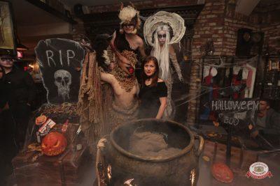 «Хэллоуин»: «Территория страха», 27 октября 2018 - Ресторан «Максимилианс» Самара - 0012