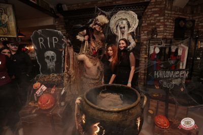 «Хэллоуин»: «Территория страха», 27 октября 2018 - Ресторан «Максимилианс» Самара - 0013