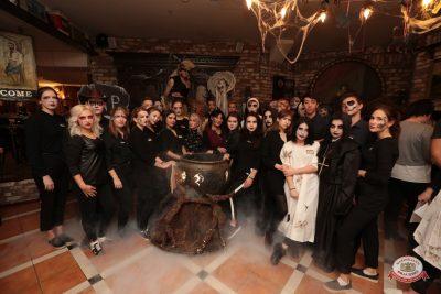 «Хэллоуин»: «Территория страха», 27 октября 2018 - Ресторан «Максимилианс» Самара - 0014