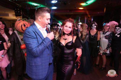 «Хэллоуин»: «Территория страха», 27 октября 2018 - Ресторан «Максимилианс» Самара - 0015