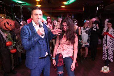 «Хэллоуин»: «Территория страха», 27 октября 2018 - Ресторан «Максимилианс» Самара - 0016