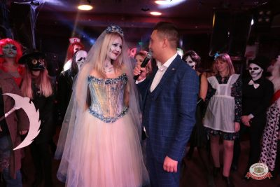 «Хэллоуин»: «Территория страха», 27 октября 2018 - Ресторан «Максимилианс» Самара - 0018