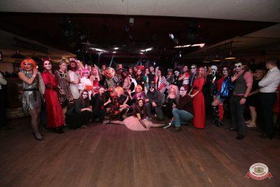 «Хэллоуин»: «Территория страха», 27 октября 2018 - Ресторан «Максимилианс» Самара - 0022