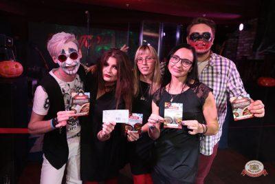 «Хэллоуин»: «Территория страха», 27 октября 2018 - Ресторан «Максимилианс» Самара - 0032