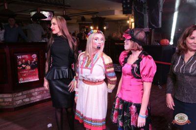 «Хэллоуин»: «Территория страха», 27 октября 2018 - Ресторан «Максимилианс» Самара - 0033