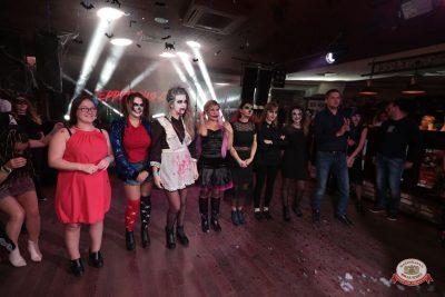 «Хэллоуин»: «Территория страха», 27 октября 2018 - Ресторан «Максимилианс» Самара - 0037