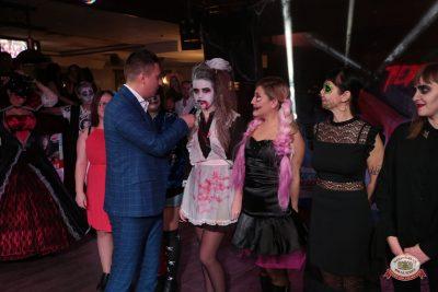 «Хэллоуин»: «Территория страха», 27 октября 2018 - Ресторан «Максимилианс» Самара - 0038