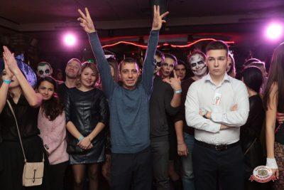 «Хэллоуин»: «Территория страха», 27 октября 2018 - Ресторан «Максимилианс» Самара - 0040