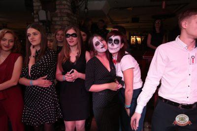 «Хэллоуин»: «Территория страха», 27 октября 2018 - Ресторан «Максимилианс» Самара - 0042