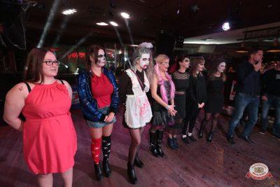 «Хэллоуин»: «Территория страха», 27 октября 2018 - Ресторан «Максимилианс» Самара - 0043