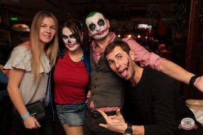 «Хэллоуин»: «Территория страха», 27 октября 2018 - Ресторан «Максимилианс» Самара - 0049