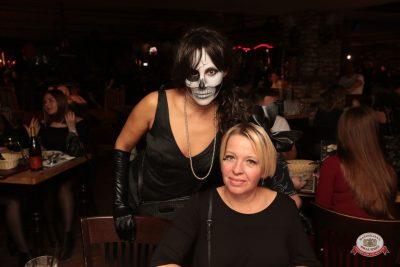 «Хэллоуин»: «Территория страха», 27 октября 2018 - Ресторан «Максимилианс» Самара - 0053