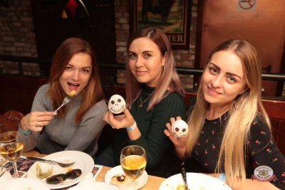 «Хэллоуин»: «Территория страха», 27 октября 2018 - Ресторан «Максимилианс» Самара - 0063