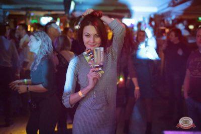 «Дыхание ночи»: сладкая вечеринка «Sweet Party», 2 ноября 2018 - Ресторан «Максимилианс» Самара - 23
