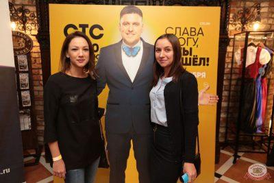 Александр Незлобин, 8 ноября 2018 - Ресторан «Максимилианс» Самара - 11
