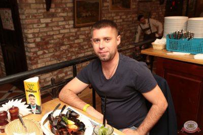Александр Незлобин, 8 ноября 2018 - Ресторан «Максимилианс» Самара - 18